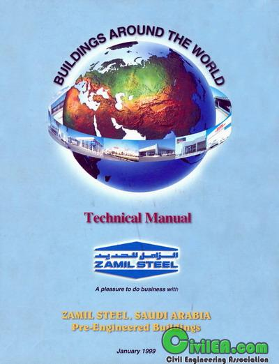 Zamil Steel Manual