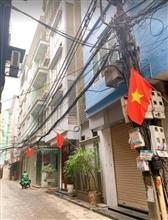 Nhà đã bán: Ngõ 408 Trần Cung - Bắc Từ Liêm - Hà Nội