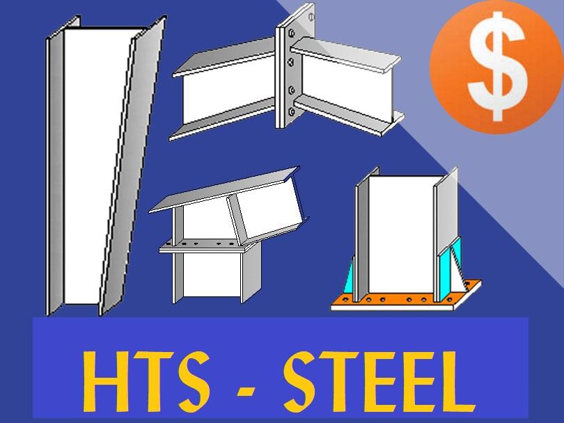 HTS-STEEL